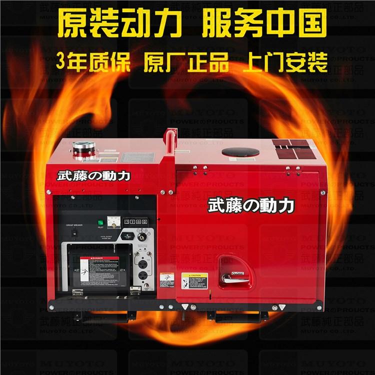 上海柴油发电机厂家