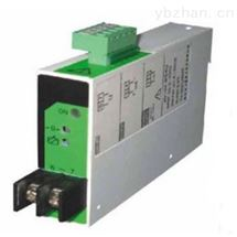 HK15V-1BO-1电压变送器