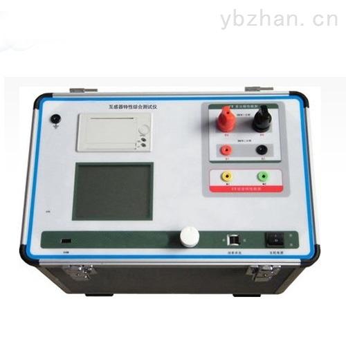 高标准互感器伏安特性测试仪大量现货
