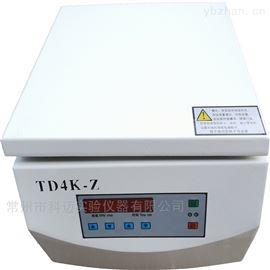 TD4K-Z台式低速恒速离心机