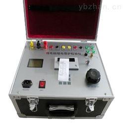 */继电保护测试仪