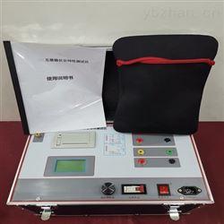 互感器伏安特性测试仪/价格