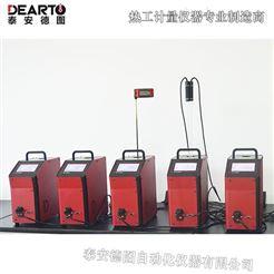 DTG-300便携式干体炉