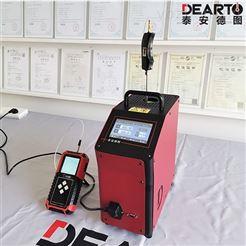 DTG-300中温智能便携式干体炉