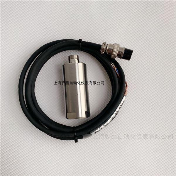 振动速度传感器ZHJ-2-02-05-01