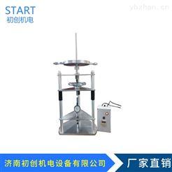 CHAX-01C残余凹陷度试验机