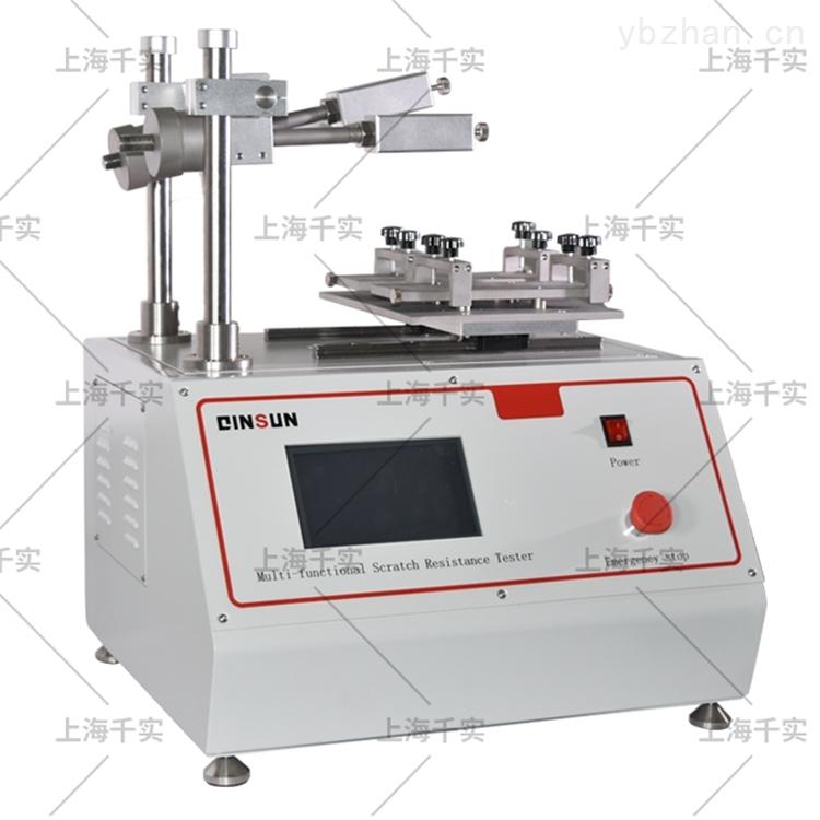 往复式磨耗试验机/taber5900磨耗仪