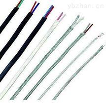 JX-VPVP热电偶补偿电缆