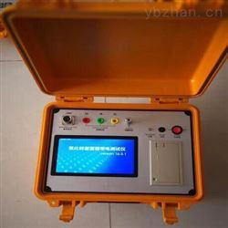氧化锌避雷器带电测试仪现货