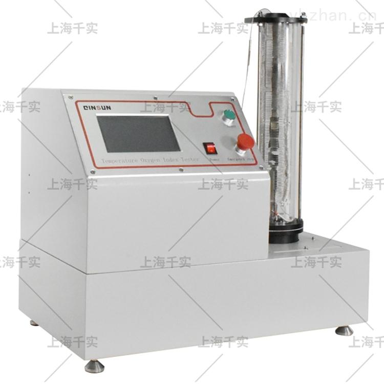 沥青氧指数测定仪
