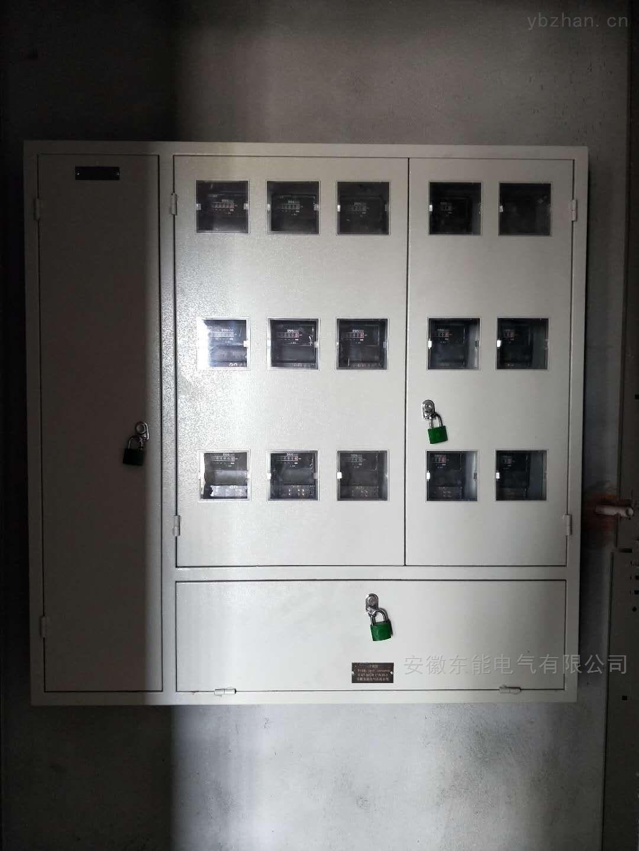 計量箱型照明配電箱