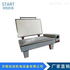 CHGZ-02平板纸样快速干燥器
