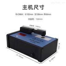 RJ-D86A底片黑白密度计
