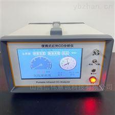 MK-3018A便携式红外CO分析仪