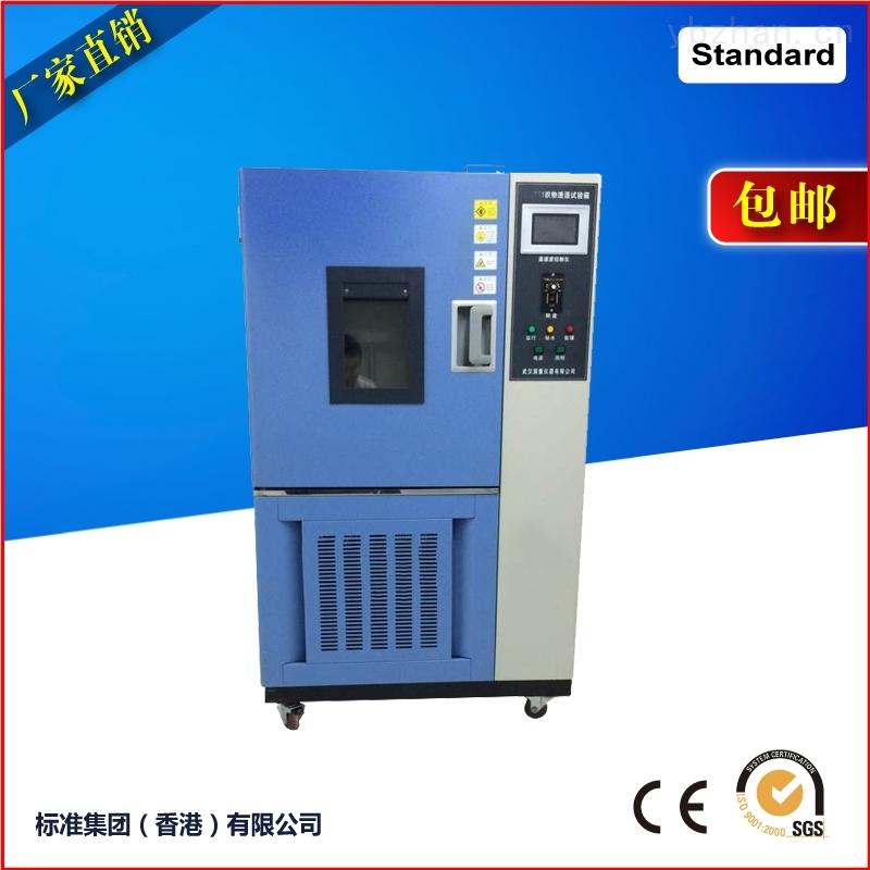 织物透湿量测试仪/防水透湿性检测仪