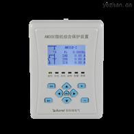 AM3SE-U电压型微机保护装置PT监测 简易型综保
