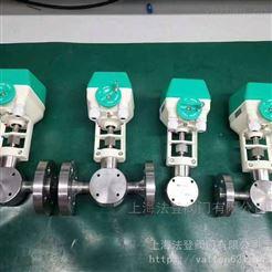 VATTEN电动耐高温不锈钢阀门 法兰式浓水调节阀