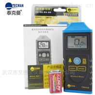 TM410数字式木材水分仪