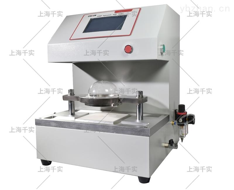 织物抗渗水性检测测试仪