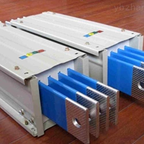 空气型母线槽制造厂家