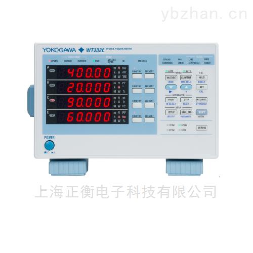 YOKOGAWA WT300E 系列数字功率分析仪