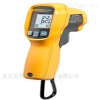 Fluke 62 MAX+红外测温仪