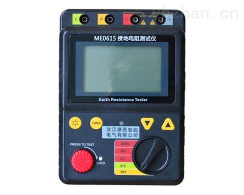 ME0615接地电阻测试仪