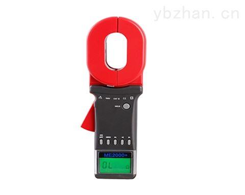ME2000钳形接地电阻测试仪