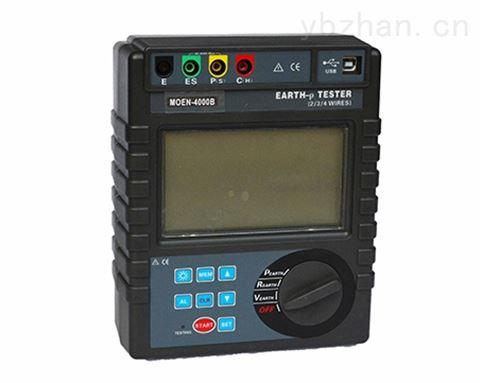 ME4000B精密接地电阻测试仪