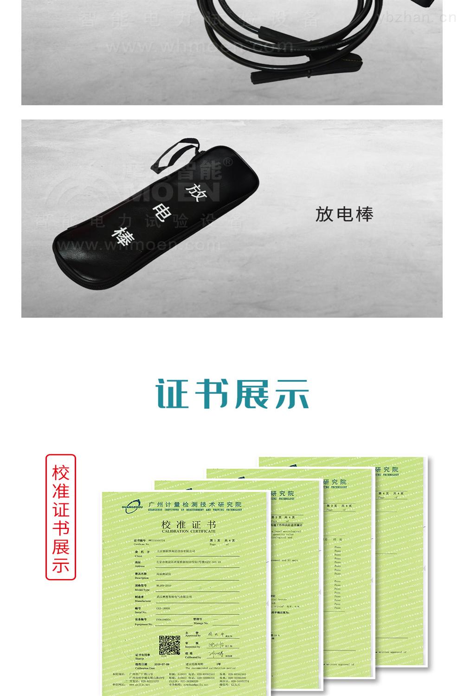 程控超低频高压发生器证书展示