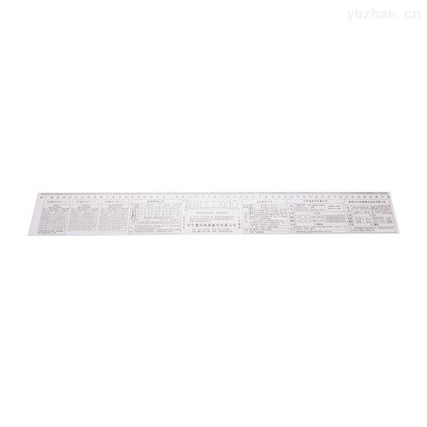 PVC 底片评片尺