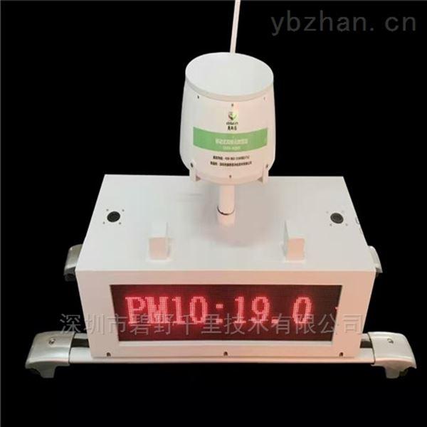 走航式噪声监测系统9800/套厂价