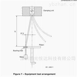 Sun-DTS充电枪导线受损程度试验机IEC62196-1
