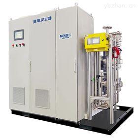 HCCF大型号臭氧发生器自来水厂消毒设备厂家