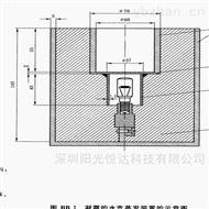 Sun-NS冰箱制冷器具凝霜试验装置