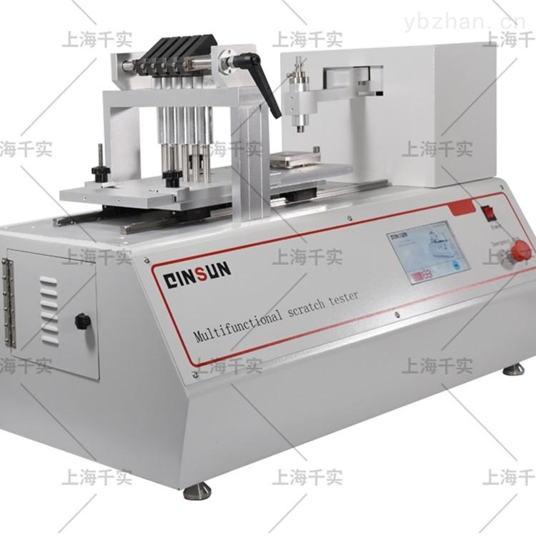 多功能刮擦测试仪/十字刮擦仪