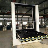 WDY-100微机控制包装箱容器压缩试验机