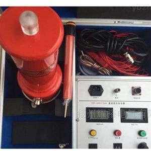 ZGF-60kv2MA直流高压发生器的详细资料