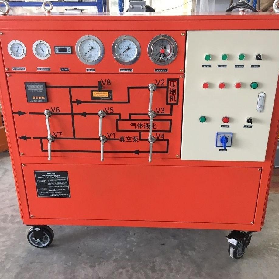 SF6气体回收装置全新
