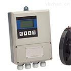 TRD320天津电磁流量计厂家