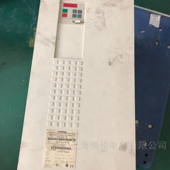 西门子交流变频调速器故障f006多年修复专项