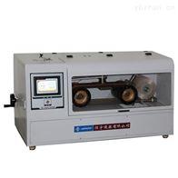 HY-7520护膝摩擦试验机