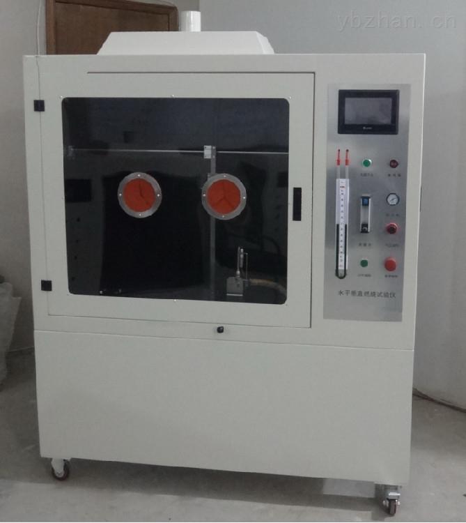 塑料检测设备_水平垂直燃烧试验机
