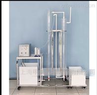 JYPS-330型酸性废水升流式过滤中和及吹脱实验装置