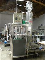 JYPS-17型UASB废水厌氧可生物降解实验