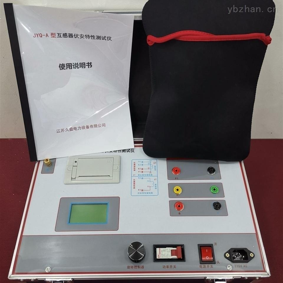 安徽互感器伏安特性测试仪