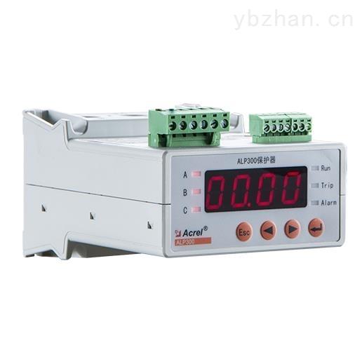低壓一體式電動機保護器