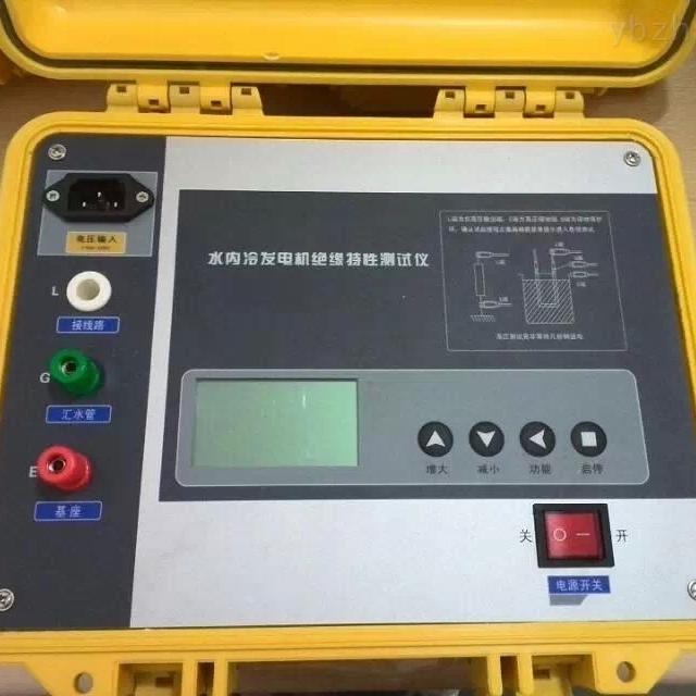 出售电力绝缘电阻测试仪