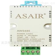 AOAW5485温湿度变送器
