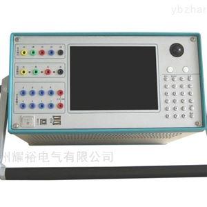六相微机继电保护测试系统厂家